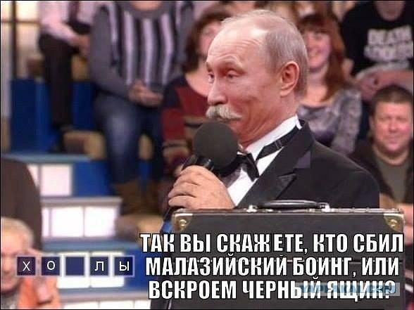 http://s00.yap.ru/pics/pics_original/0/3/7/6387730.jpg