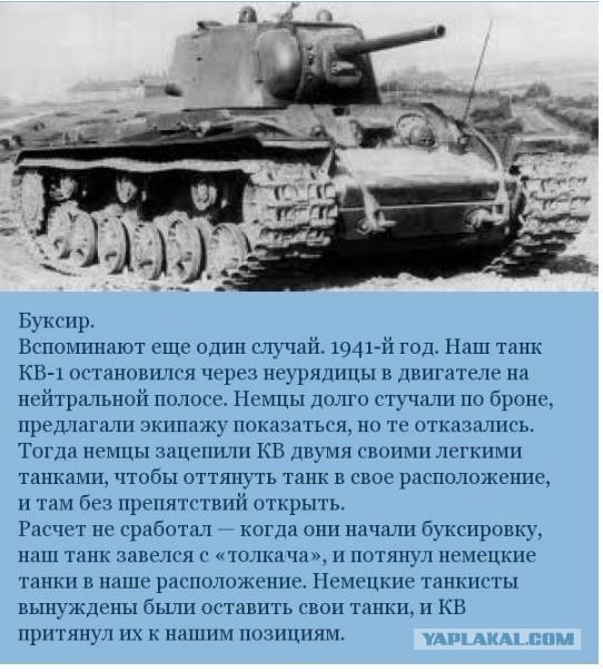http://s00.yap.ru/pics/pics_original/0/5/0/5403050.jpg