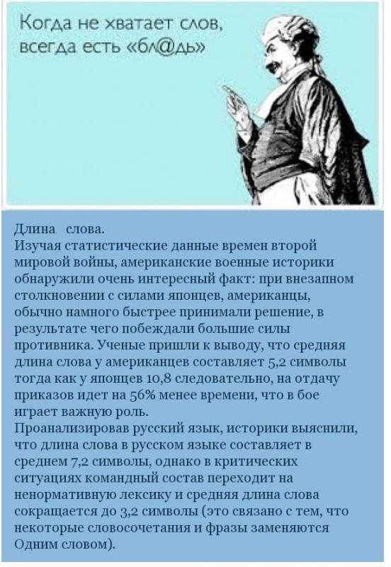 http://s00.yap.ru/pics/pics_original/0/5/6/5405650.jpg
