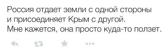 Более 250 тыс. жителей в Крыму остаются без света - Цензор.НЕТ 5335