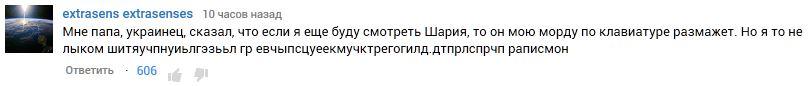 """""""Лайкала"""" авторов, которые признаны экстремистами"""", - в России судят женщину за проукраинские посты в соцсетях - Цензор.НЕТ 7187"""