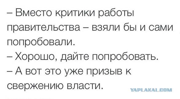 Новенький дом пресс-секретаря Пескова.
