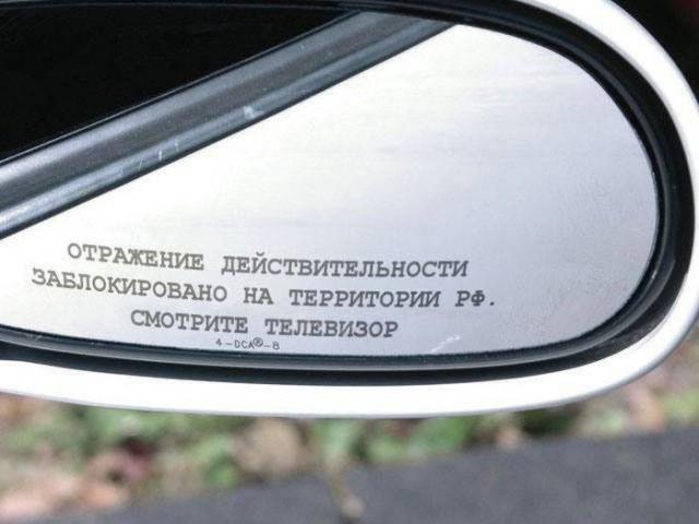 """Back in USSR: """"Под вашим руководством мы отдадим все силы, чтобы оправдать ваше доверие"""", - речь благодарности ученого-механизатора Путину - Цензор.НЕТ 63"""