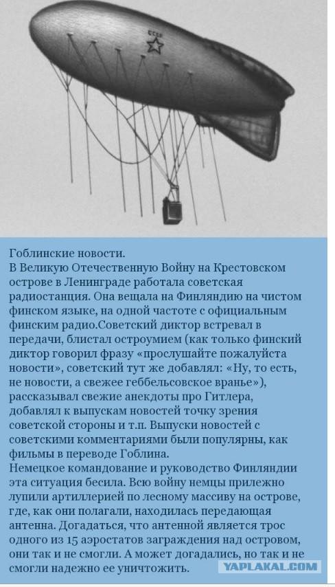 http://s00.yap.ru/pics/pics_original/3/6/9/5402963.jpg
