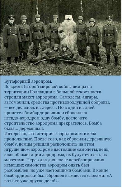 http://s00.yap.ru/pics/pics_original/5/0/0/5403005.png